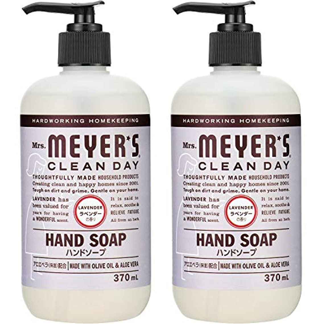 弱点ブレースカレッジMrs. MEYER'S CLEAN DAY(ミセスマイヤーズ クリーンデイ) ミセスマイヤーズ クリーンデイ(Mrs.Meyers Clean Day) ハンドソープ ラベンダーの香り 370ml×2個
