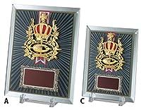 V-SHIKA 表彰記念楯 VS.5217A