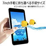 iRULU eXpro X2 Tablet 7