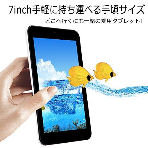 iRULU eXpro 7インチタブレットPC アンドロイド タブレット Android tablet クアッドコアAndroid5.1 32GB IPSディスプレイインテル Bluetooth搭載 WIFIモデル