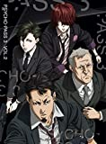 【Amazon.co.jp限定】PSYCHO-PASS サイコパス 3 Vol.2 初回生産限定版(全巻購入特典:「描き下ろしA3デスクマット」&「特典映像DVD」引換シリアルコード付)