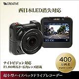 TA-Creative 広角 150°400万画素 WQHD 1440P 超小型 西日本LED消失対応 ドライブレコーダー 常時録画 Gセンサー 駐車モード ナイトビジョン TA-011C