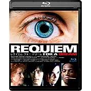 レクイエム・フォー・ドリーム <HDリマスターBlu-rayスペシャル・エディション> [Blu-ray]