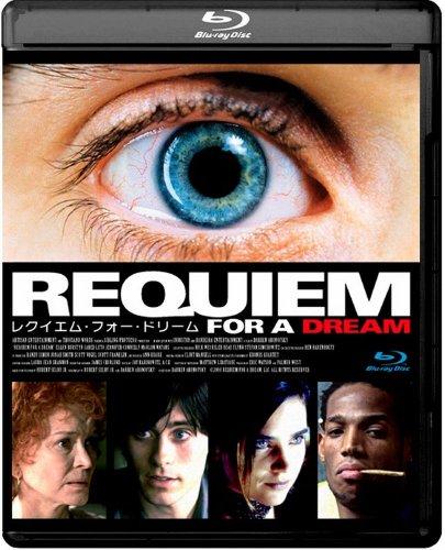 レクイエム・フォー・ドリーム <HDリマスターBlu−rayスペシャル・エディション> [Blu-ray]