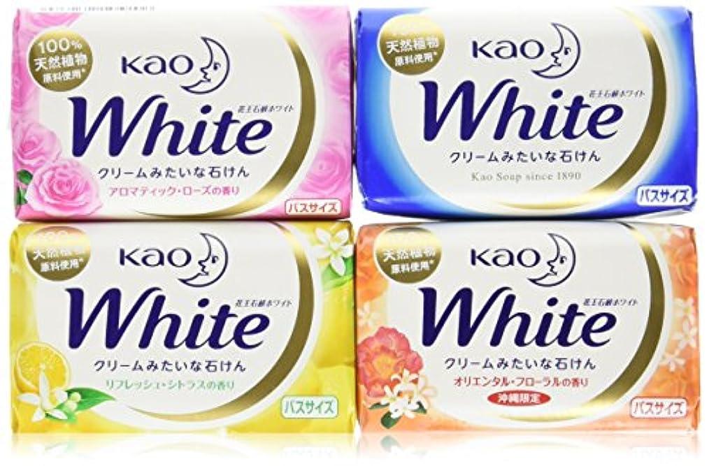 忌まわしい定期的マングル花王石鹸ホワイト バスサイズ固形せっけん 130g×12個セット