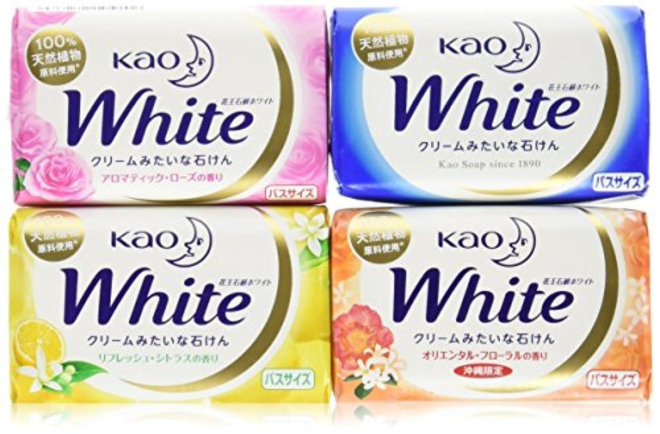 再開社会重要な花王石鹸ホワイト バスサイズ固形せっけん 130g×12個セット