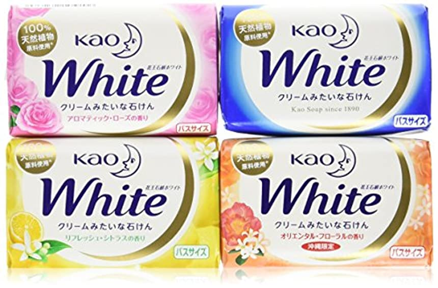 効率的に検索昇る花王石鹸ホワイト バスサイズ固形せっけん 130g×12個セット