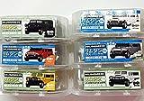 サントリーコーヒーボス HUMMER リムジン プルバックカー ダイキャスト製 全6種