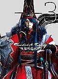 【Amazon.co.jp限定】Thunderbolt Fantasy 東離劍遊紀2 3(全巻購入特典:「全巻収納BOX」「A4クリアファイル」引換シリアルコード付)(完全生産限定版) [Blu-ray]
