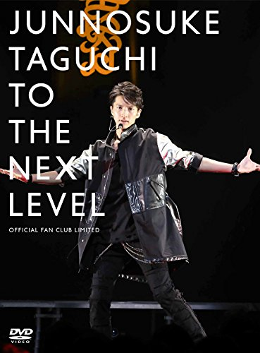 TO THE NEXT LEVEL ~ Official Fan Club Limited【DVD】