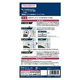 ソフト99(SOFT99) 補修用品 アルミメッシュシート 1枚 09171
