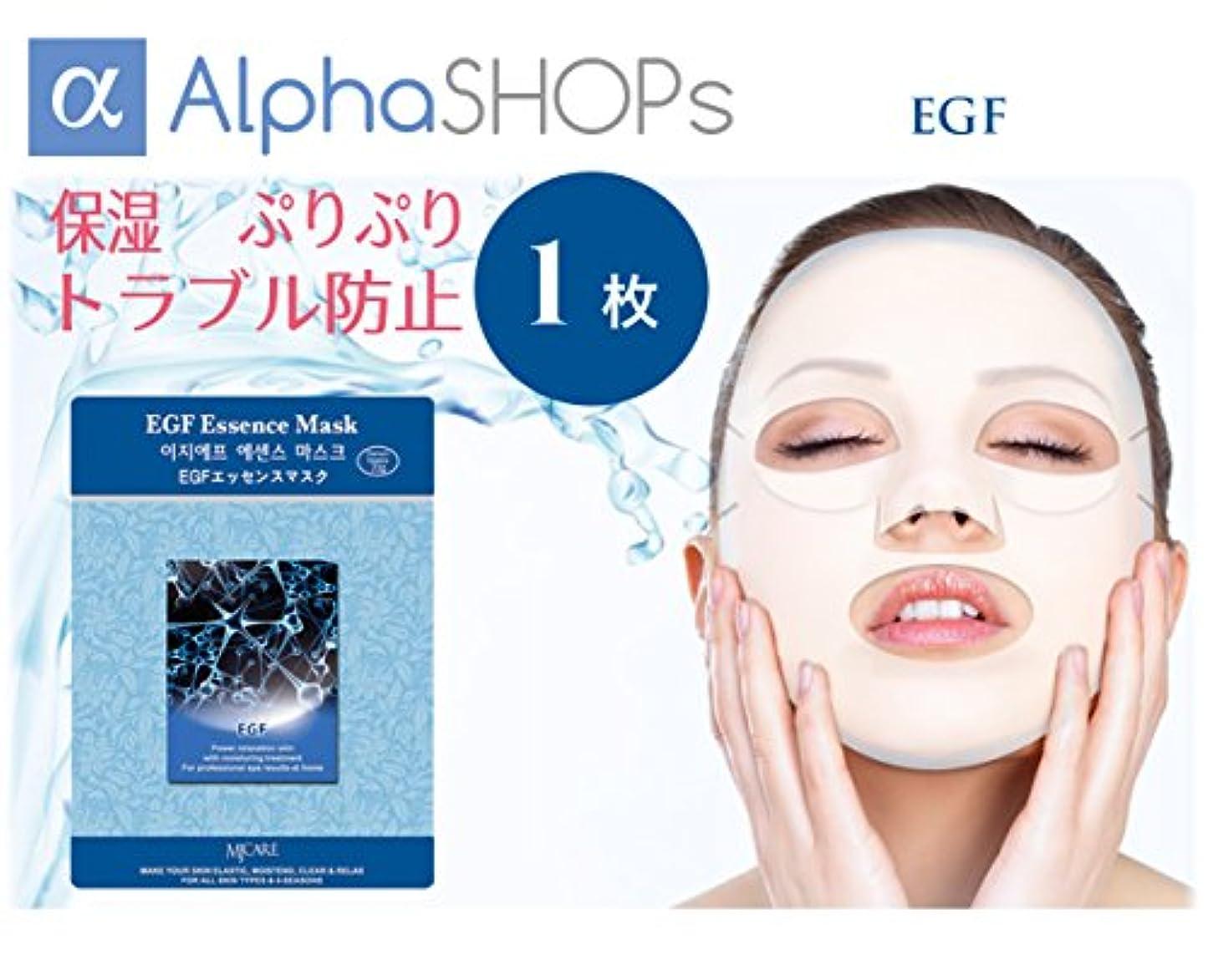 うつ港翻訳するMJCAREエッセインシャルマスクEGF(フェイスパック)