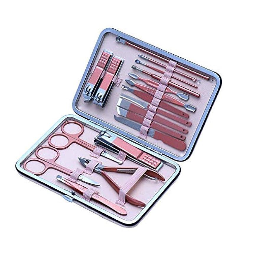 冷ややかなラッカス二度マニキュアツール、18セットのステンレススチール爪切り、さまざまなツール、さまざまな修理、シャープで耐久性のある (Color : Pink)