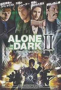 ALONE IN THE DARK2 [DVD]