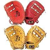 タマザワ 硬式 野球用 一塁手用 ファーストミット 左投用 カンタマシリーズ 黄色