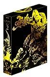 牙狼<GARO>~闇を照らす者~ Blu-ray BOX2[Blu-ray/ブルーレイ]