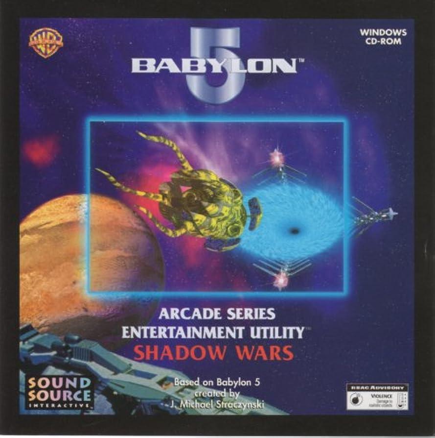 のホスト期待するアイドルBabylon 5 Arcade Series Entertainment Utility Shadow Wars (輸入版)