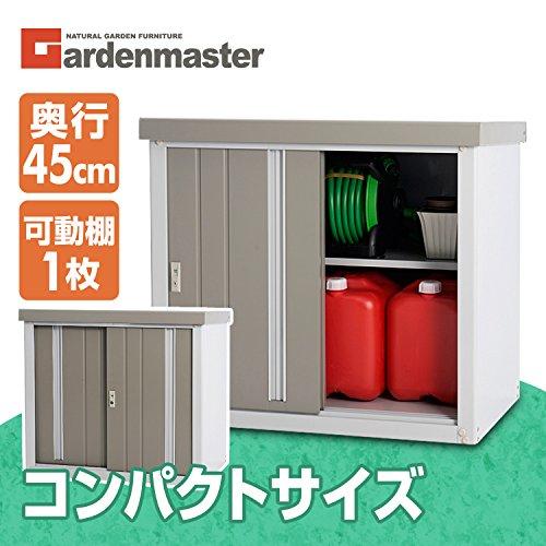 山善(YAMAZEN) ガーデンマスター スチール収納庫(幅90奥行45高さ84) KSSB-098