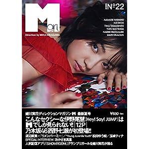 Mgirl 2018 SS