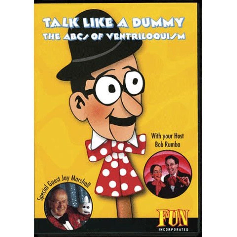 [ロックリッジマジック]Rock Ridge Magic Talk Like a Dummy DVD The Art of Ventriloquism with Bob Rumba fi02010 [並行輸入品]