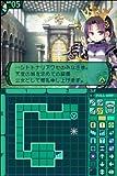 「世界樹の迷宮2 ~諸王の聖杯~」の関連画像