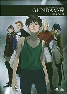 新機動戦記ガンダムW メモリアルボックス版 Part.II (初回限定版) [DVD]