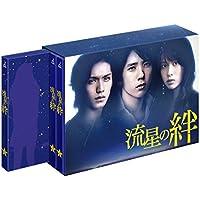 流星の絆 Blu-ray BOX