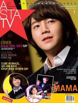 韓国雑誌 Asta TV(アスタ TV) 1月号 [COVE...