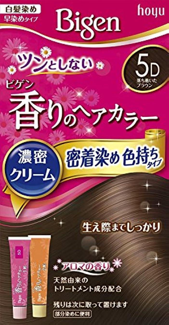 水平注ぎます旅ホーユー ビゲン香りのヘアカラークリーム5D (落ち着いたブラウン) 40g+40g ×6個