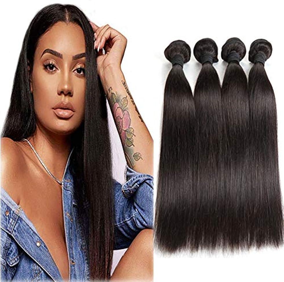アコー行方不明謙虚女性の髪織り9Aブラジルストレートヘアバンドル安いブラジル髪バンドルストレート人間の髪バンドル黒