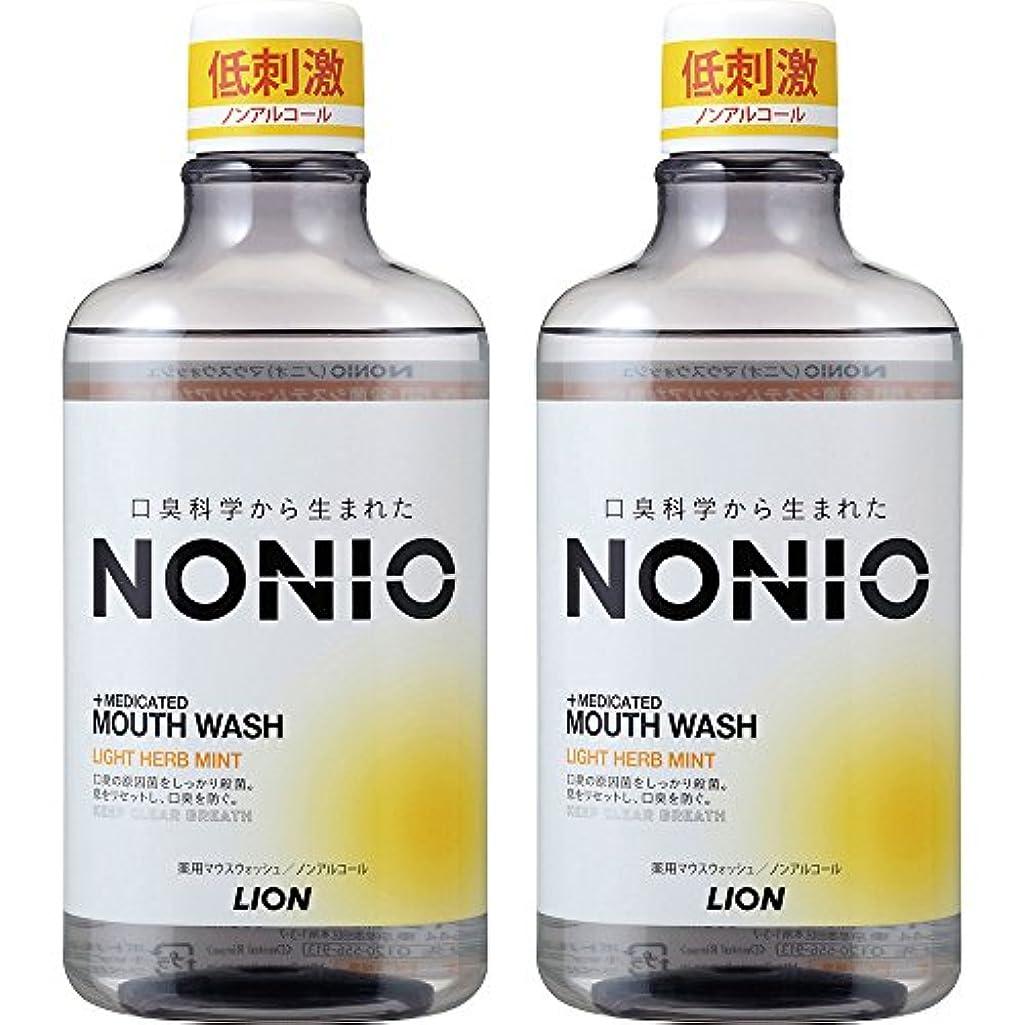 砂利糸発生[医薬部外品]NONIO マウスウォッシュ ノンアルコール ライトハーブミント 600ml×2個 洗口液