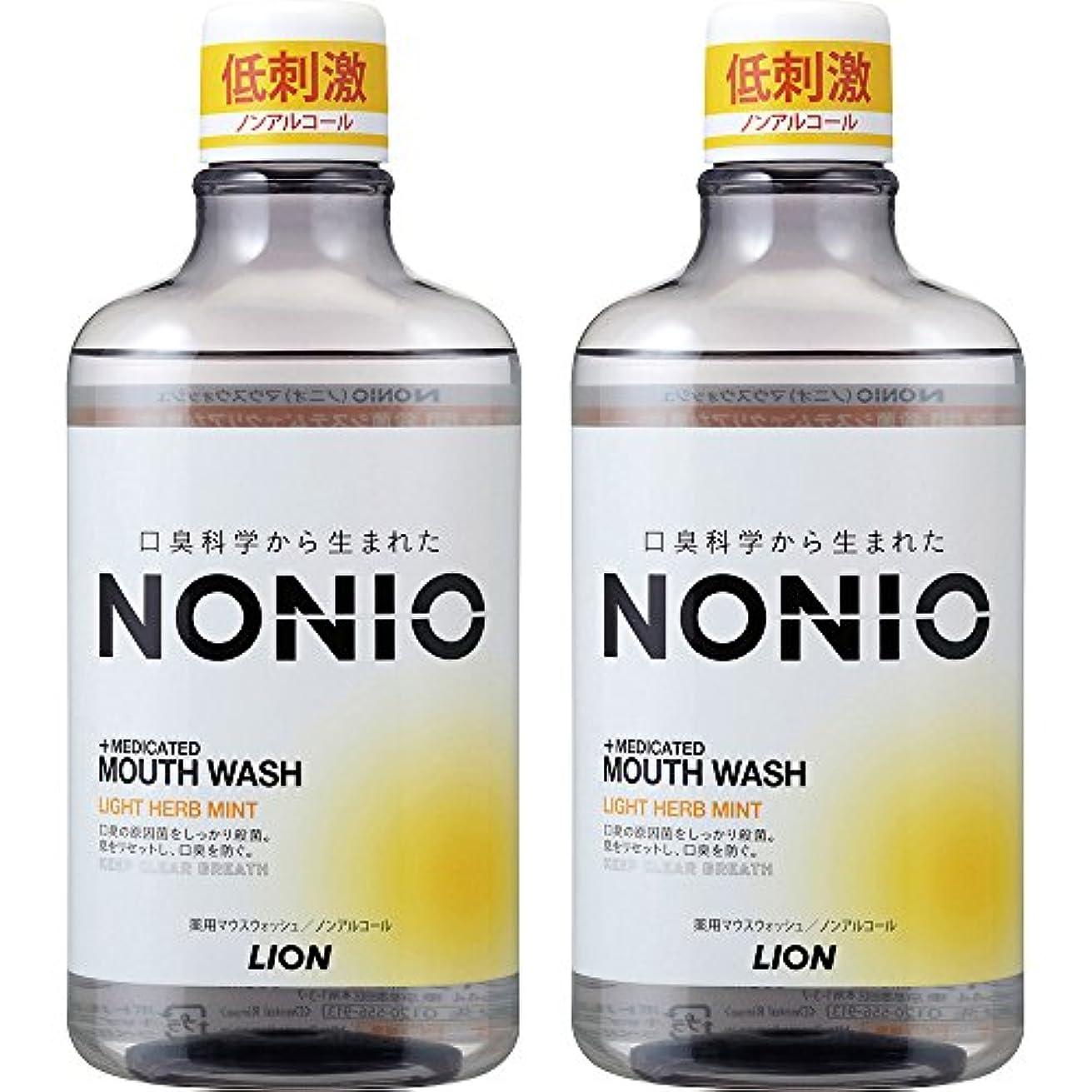 処理新しい意味さわやか[医薬部外品]NONIO マウスウォッシュ ノンアルコール ライトハーブミント 600ml×2個 洗口液