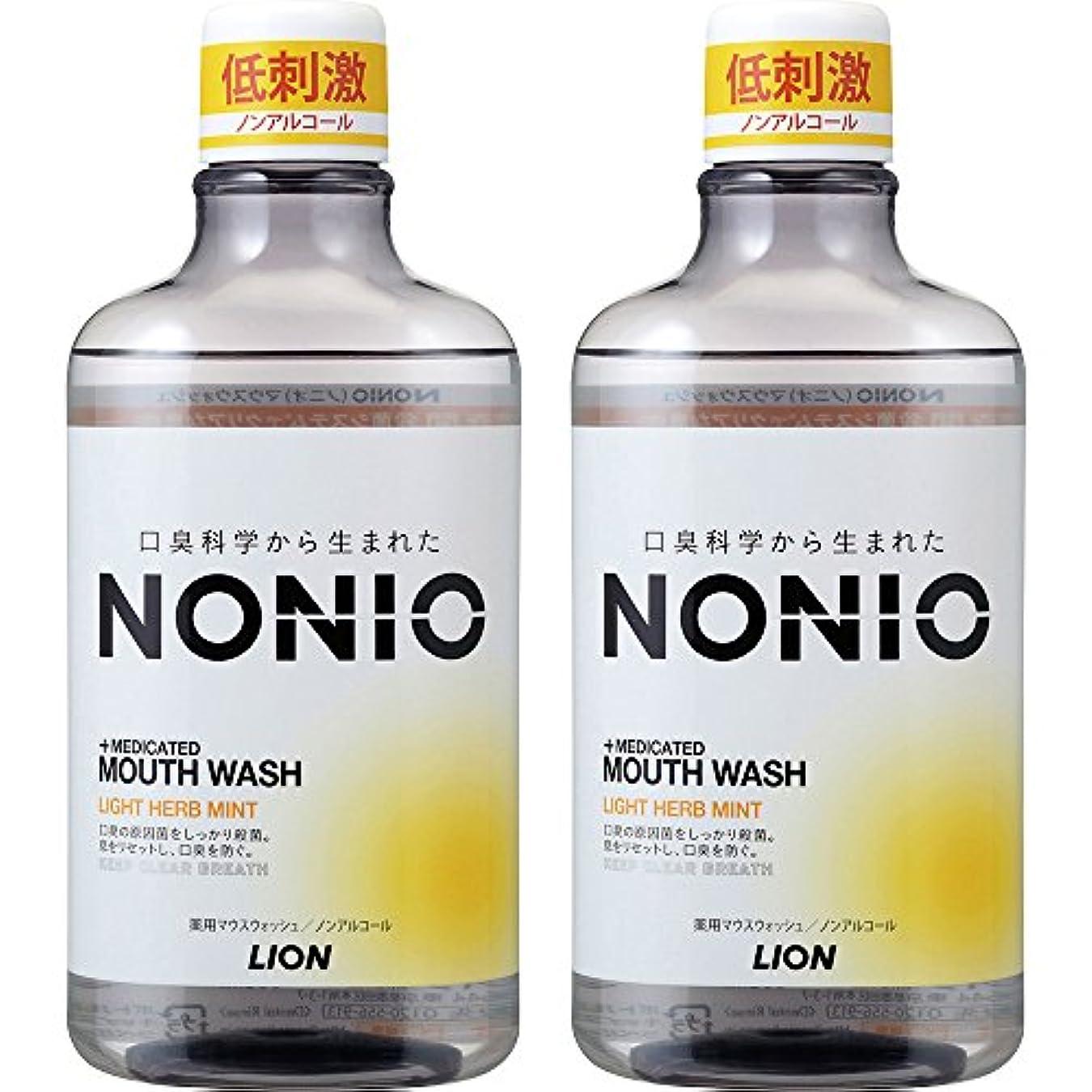 端末遅れ粘性の[医薬部外品]NONIO マウスウォッシュ ノンアルコール ライトハーブミント 600ml×2個 洗口液