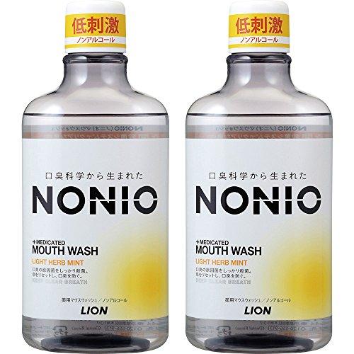 [医薬部外品]NONIO マウスウォッシュ ノンアルコール ライトハーブミント 600ml×2個 洗口液