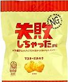 失敗マヨネーズおかき 40g ×10袋
