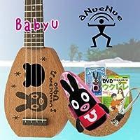 aNueNue aNN-babyU ウクレレ☆ [ウサギのウー]5点スターターセット(ウサギのチューナー、ストラップ、教則本)