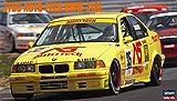 ハセガワ 1/24 JTCC オートテック BMW 318i プラモデル 20269