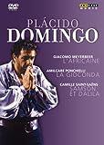 プラシド・ドミンゴ BOX - マイヤーベーア:歌劇「アフリカの女」全曲/ポンキエッリ:歌劇「ジョコンダ」全曲/サン=サーンス:歌劇「サムソンとダリラ」全曲[DVD]