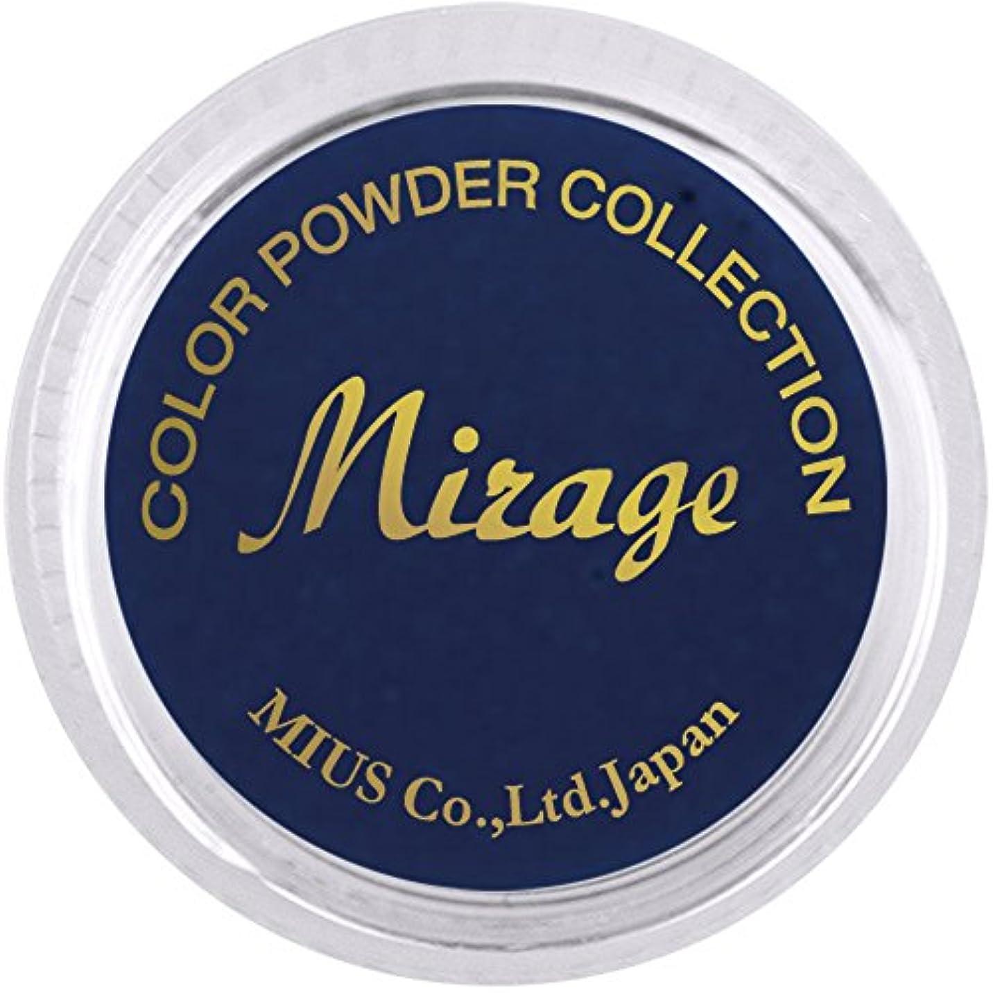 救援ダウンタウン群集ミラージュ カラーパウダー N/MED-6 インディゴブルー 7g  アクリルパウダー マットなダークシリーズ