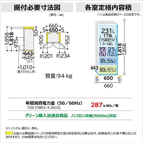 日立(HITACHI)『真空チルド(R-XG43J)』