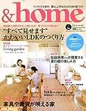 &home(26) (双葉社スーパームック) 画像
