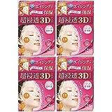 肌美精 超浸透3Dマスク (エイジング保湿) 4枚×4個セット