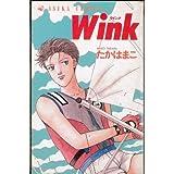 Wink / たかは まこ のシリーズ情報を見る