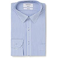 Van Heusen Men's Classic-Relaxed Fit Vertical Stripe Business Shirt