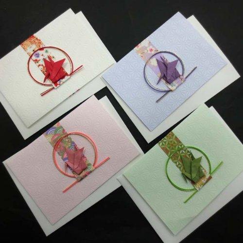 水引グリーティングカード4枚セット 和風の素敵な二つ折りカードです 表紙に水引と折り紙の鶴 封筒つき 27-325/326/327/328