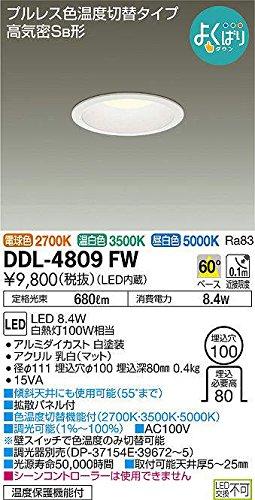 LEDダウンライト DDL-4809FW