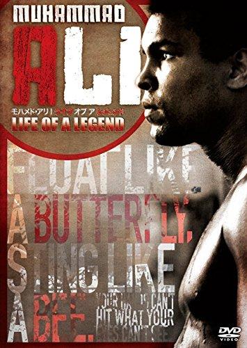【Amazon.co.jp限定】モハメド・アリ/Muhammad Ali  Life of a Legend & 四角いジャングル 格闘技世界一(2枚組仕様) [DVD]