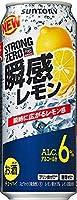 サントリー -196℃ ストロングゼロ 瞬間レモン(500ml×24本)×2ケース
