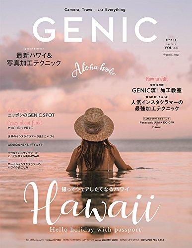 女子カメラGENIC 2017年 12月号(vol.44-