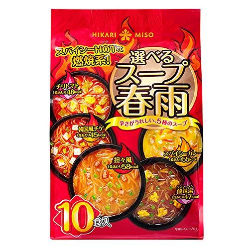 選べるスープ春雨 サンラータン カレー チゲ チリトマト 坦々風 袋156.2g